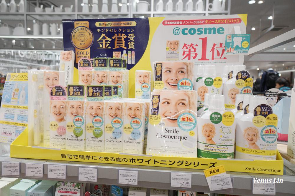 大阪EXPOCITY,LOFT必買,LOFT春季最新商品,櫻花富士杯