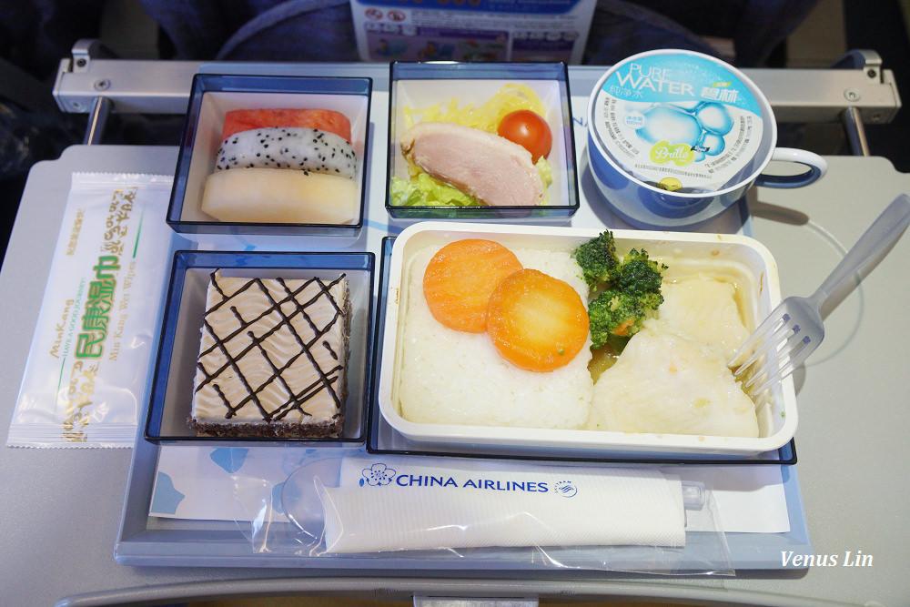 華航飛上海,華航上海飛機餐,中華航空,虹橋機場,松山機場,華航飛上海虹橋