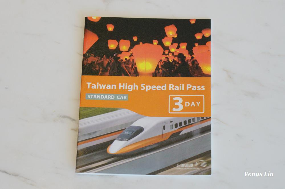 台灣高鐵周遊券3日券,高鐵彈性2日券,雙鐵標準5日券,雙鐵特級5日券,外國人用的高鐵pass