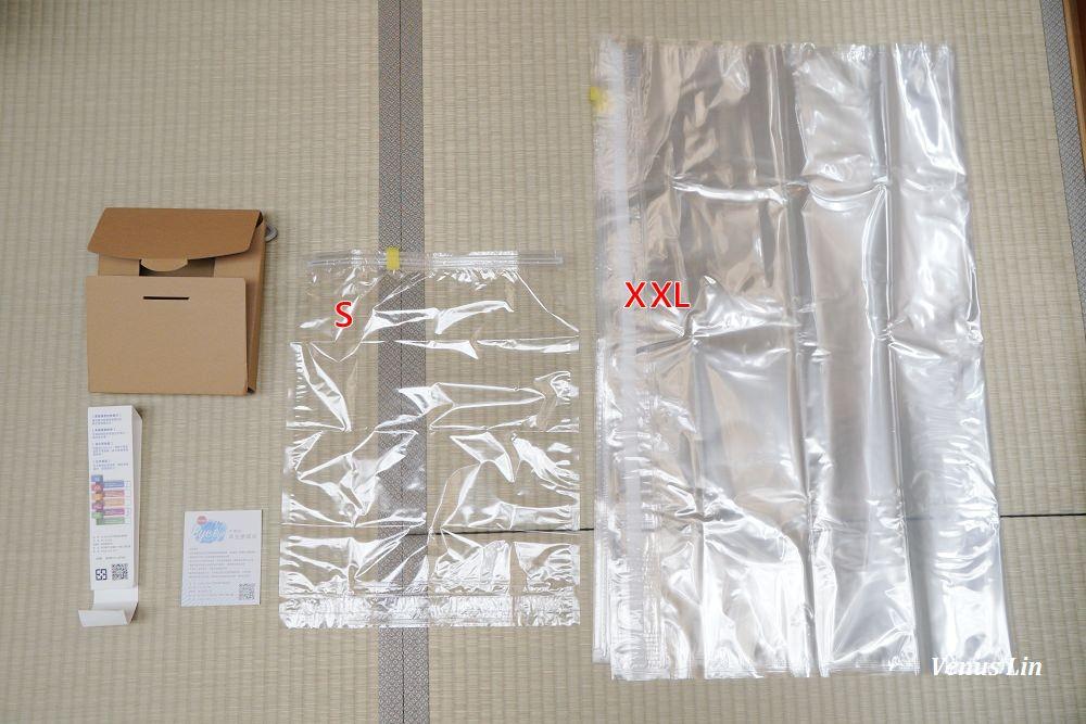 air bye bye手捲式真空袋,行李壓縮袋,手捲式壓縮袋