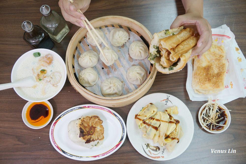 台北早餐|鼎元豆漿,日本妹來台北必吃人氣早餐店