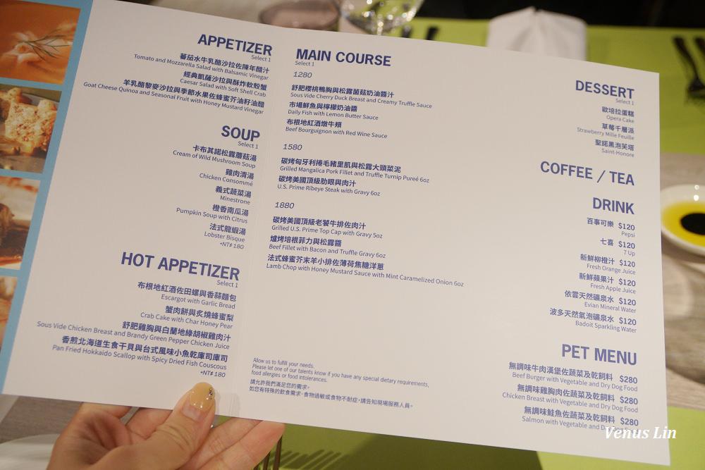 北投雅樂軒,Nook,聚聚樂餐廳晚餐,北投美食,寵物餐廳,北投寵物餐廳,北投雅樂軒自助式早餐