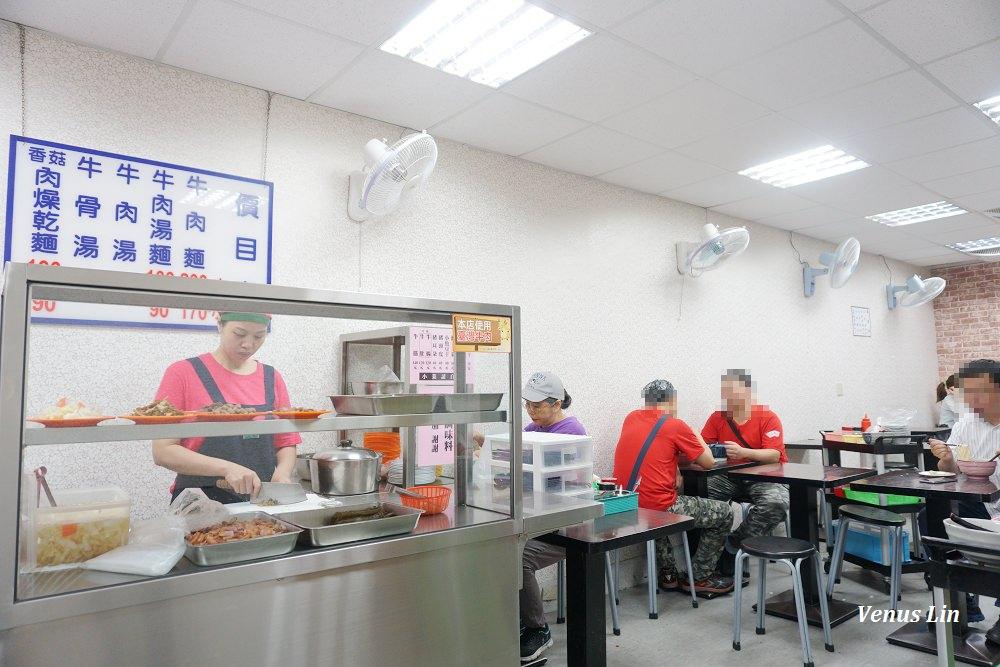 台北好吃牛肉麵,廖家牛肉麵,2018年台北米其林推薦,台北牛肉麵,金華街牛肉麵
