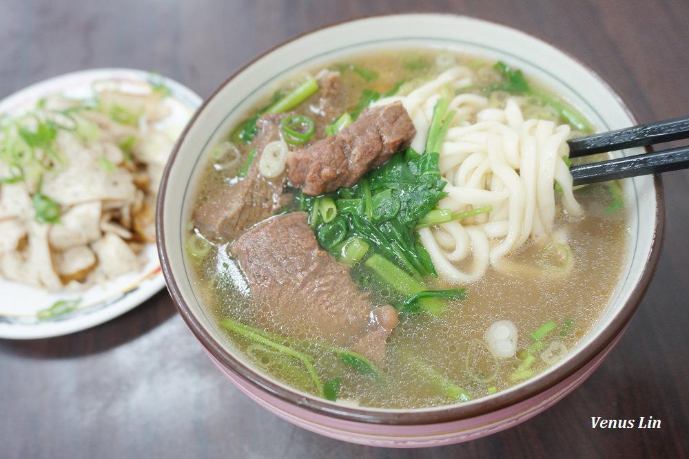 台北金華街|廖家牛肉麵,2018年台北米其林推薦,告訴你不用排隊的小秘密