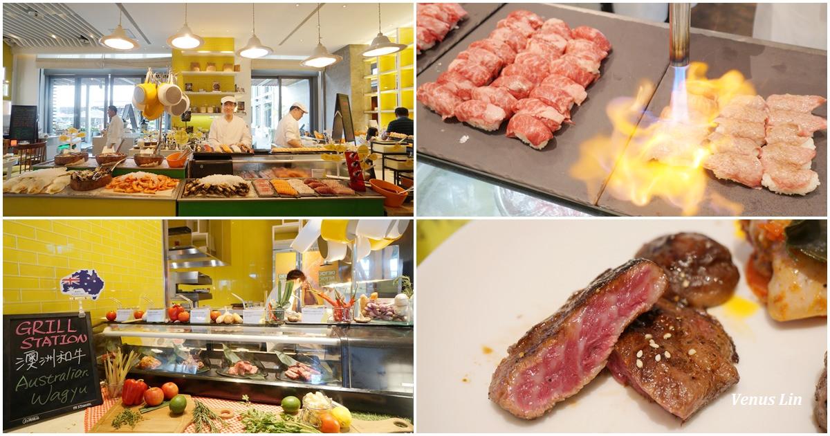吃到飽餐廳|台北W飯店the kitchen table:肉遇之夜-和牛雙響壽司燒烤吃到飽