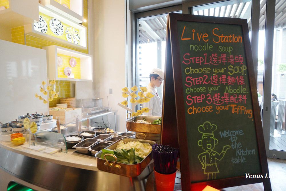 台北吃到飽餐廳,五星級飯店吃到飽,台北W飯店,the kitchen table,肉遇之夜,日本和牛吃到飽