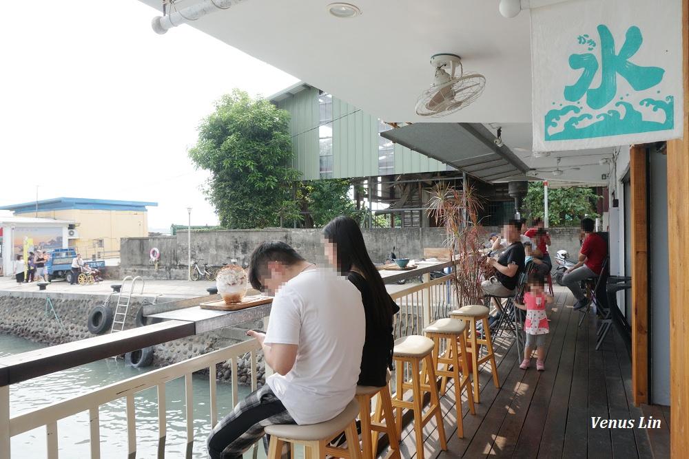 台北冰品,台北吃剉冰,淡水吃冰,日式剉冰,朝日夫婦