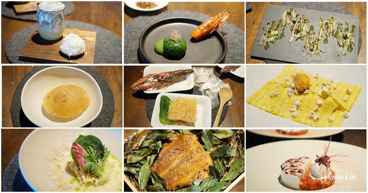 台北大直|RAW,全台灣最難訂位的餐廳值得一吃嗎?2018年台北米其林一星