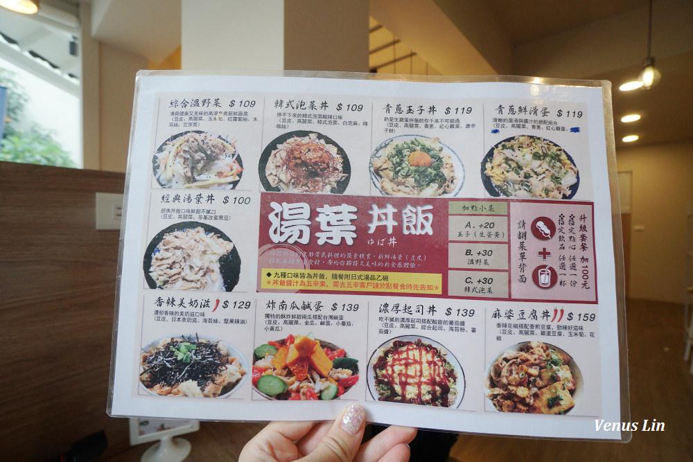 台北公館吃冰,好想吃冰かき氷,台北冰品,捷運公館站,台一牛乳大王