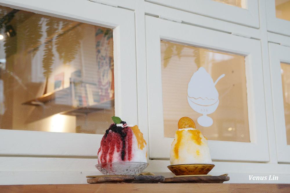 台中 花毛かき氷喫茶,巷弄內的日式水果刨冰