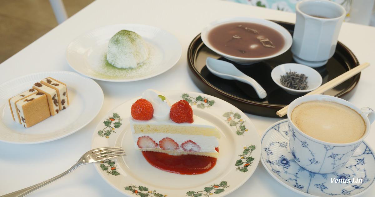 札幌|六花亭札幌本店,甜點也太好吃!價格也是超親切