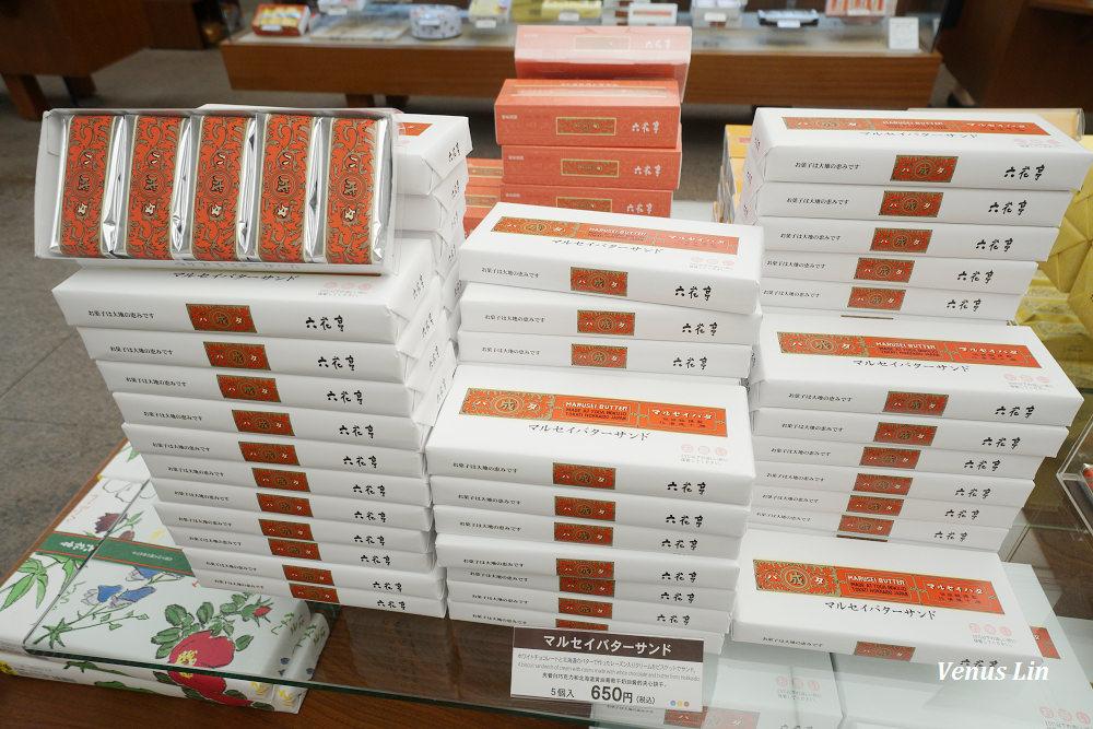 六花亭札幌本店,札幌下午茶,六花亭,北海道必買,札幌必買,北海道必買