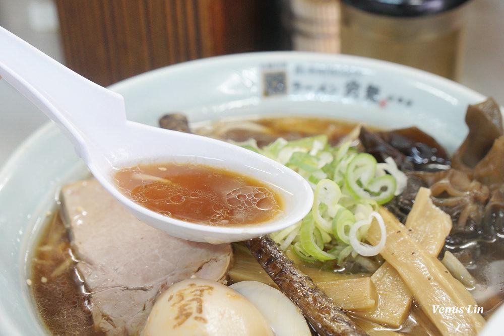 札幌拉麵,寶龍拉麵,薄野拉麵,北海道味噌拉麵,ラーメン寶龍總本店