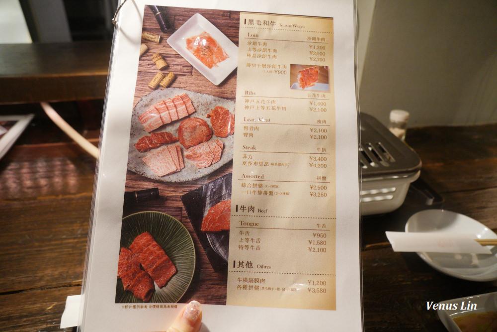 札幌燒肉,燒肉JIN,A5和牛,北海道美食,札幌必吃美食