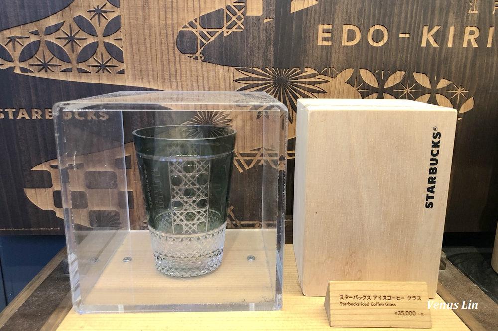 日本星巴克墨田區限定江戸切子職人杯,JIMOTO made系列,星巴克最貴的杯子