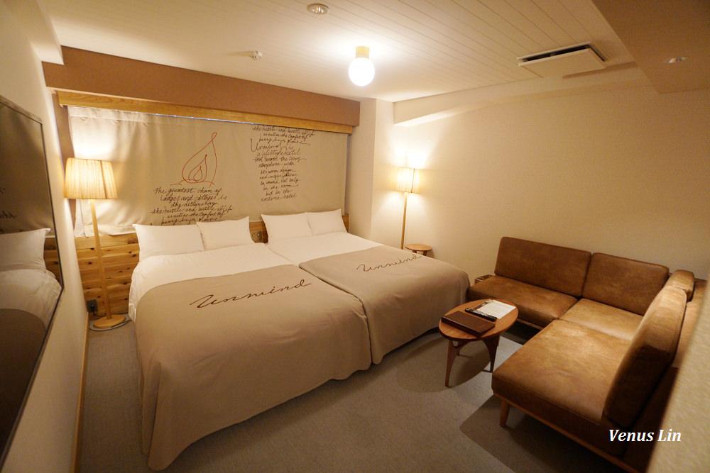 札幌飯店|Unwind Hotel & Bar,北歐露營風格飯店.房間裡有烤吐司神器.傍晚紅白酒無限暢飲