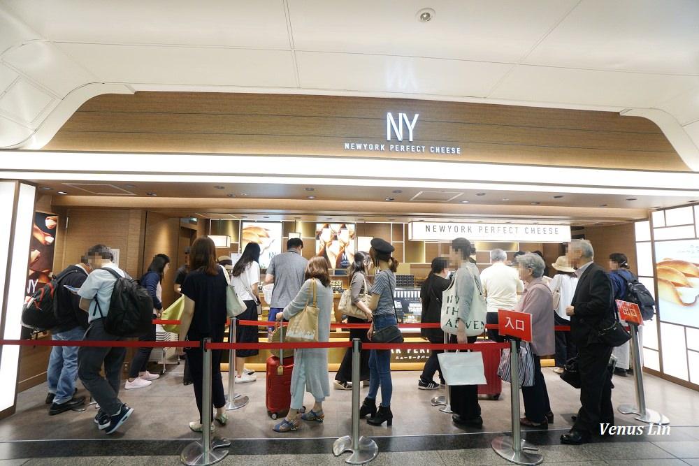 東京車站必買,Newyork Perfect Cheese ,起司奶油脆餅,東京最新人氣伴手禮