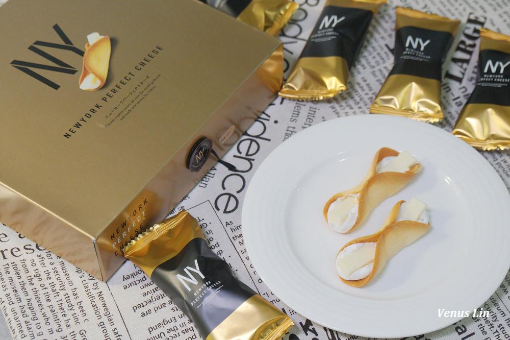 東京車站必買|Newyork Perfect Cheese 起司奶油脆餅,東京最新人氣伴手禮,天殺的好吃