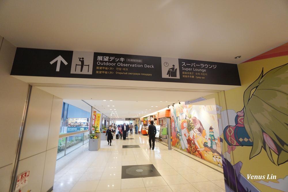 新千歲機場JCB卡免費貴賓室貴賓室,Super Lounge,新千歲空港溫泉優惠