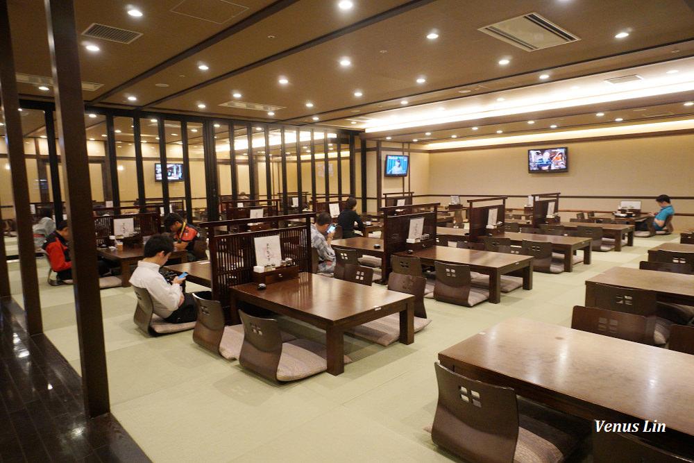 新千歲空港溫泉,新千歲機場泡溫泉,新千歲機場過夜