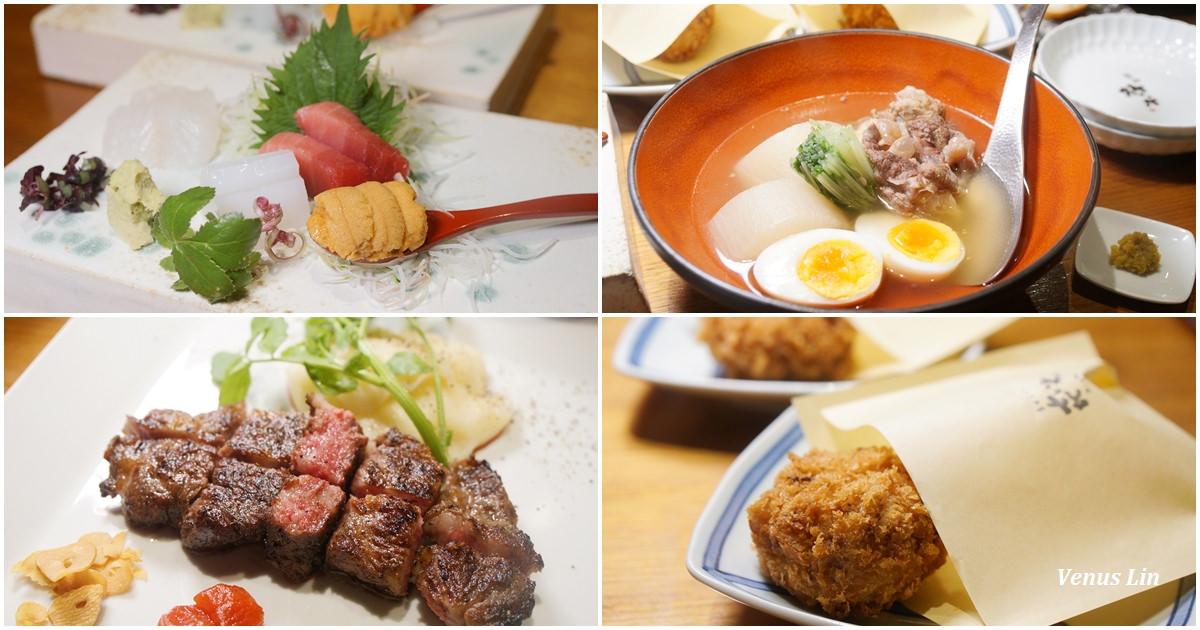 東京美食|銀座㐂いち(Makanai Kiichi),熟客才知道的大人味居酒屋