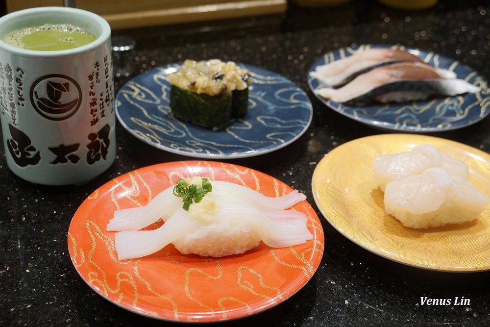 新千歲機場迴轉壽司|函太郎,北海道的海鮮就是威!壽司新鮮又美味!