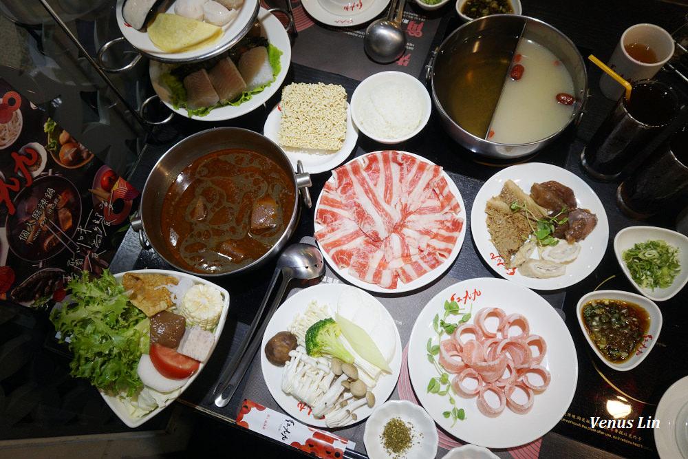 台北東區|紅九九個人麻辣鍋,一個人也能吃的麻辣火鍋店
