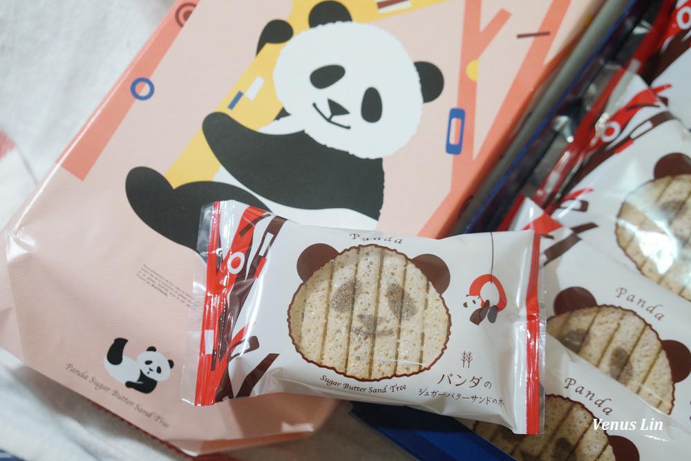 東京必買,東京伴手禮,Sugar Butter Tree,砂糖奶油樹餅乾,シュガーバターの木
