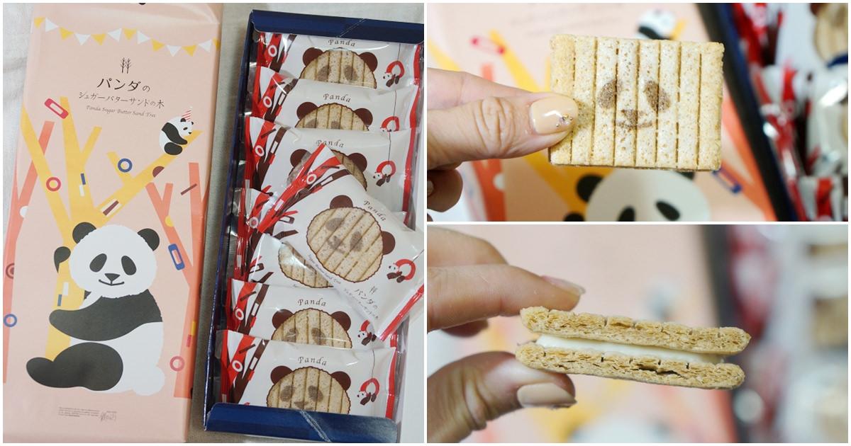 東京伴手禮|Sugar Butter Tree 砂糖奶油樹餅乾(シュガーバターの木)