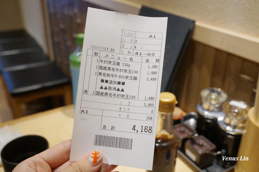 京都車站飯店,京都飯店推薦,京都車站美食,京都勝牛,京都炸牛排