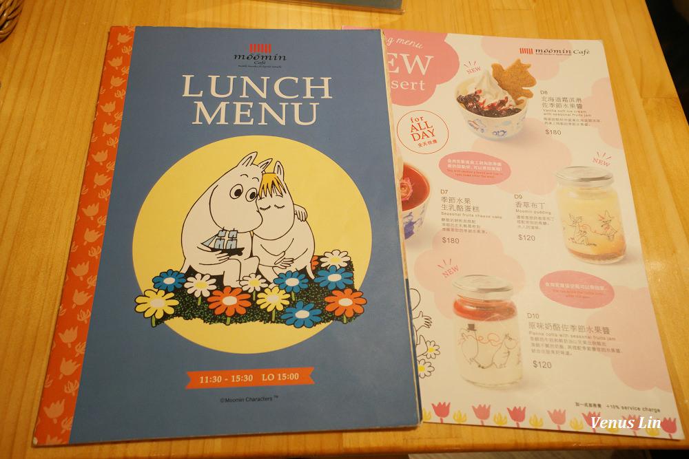 Moomin Cafe,嚕嚕米主題餐廳,捷運忠孝復興站,忠孝復興咖啡館