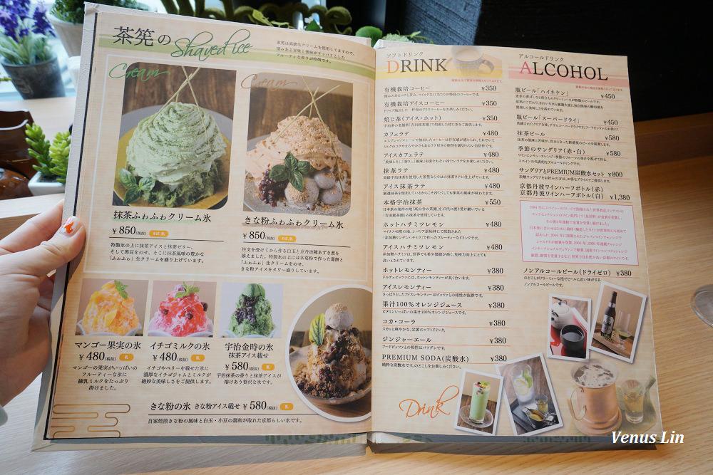 茶筅,Chasen,抹茶甜點玉手箱,京都車站美食,京都車站吃甜點,京都車站抹茶甜點,京都車站拉麵小路,京都抹茶甜點