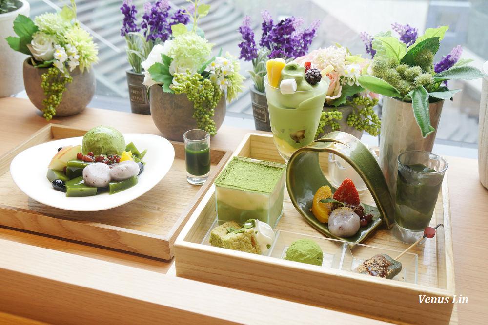 京都車站|茶筅 Chasen,浮誇的抹茶甜點玉手箱,滿足熱愛抹茶的妳