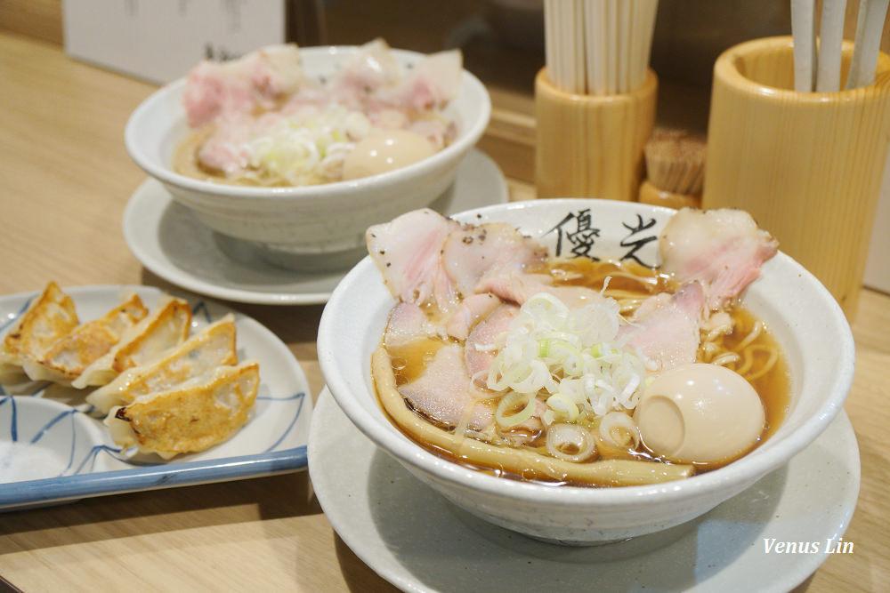 京都拉麵|麵屋優光,貝類系湯頭好鮮美好好喝!心目中第一名的京都拉麵