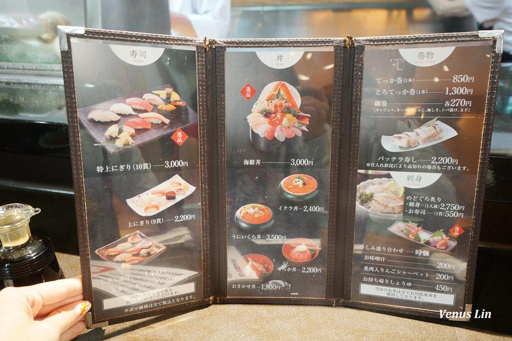 近江町市場海鮮丼,山さん寿司本店,金澤必吃,金澤美食,近江町市場