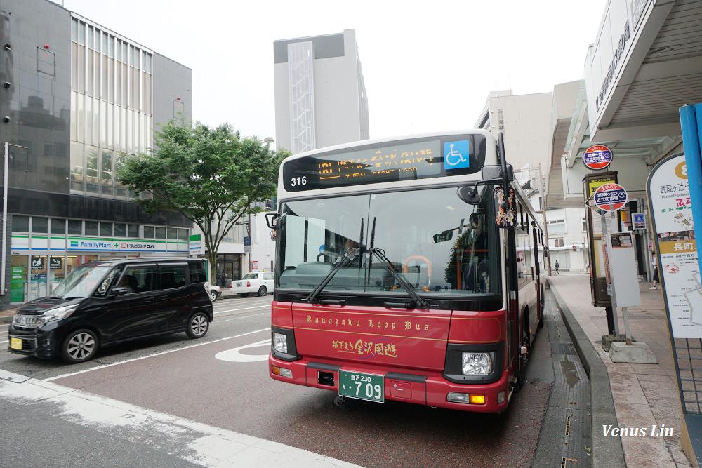 金澤飯店推薦,金澤東急飯店,香林坊