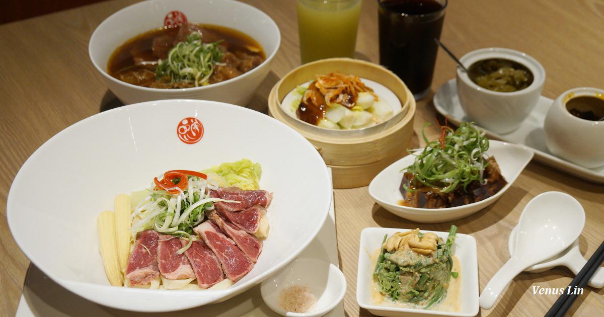 松山機場美食|品川蘭牛肉麵,炙燒翼板牛排麵好威呀!