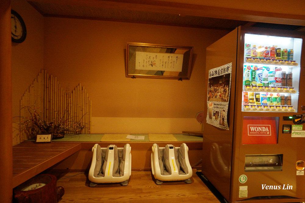 高山老街飯店,高山車站飯店,高山溫泉旅館,飛驒高山寶生閣溫泉旅館,飛驒高山溫泉旅館,寶生閣