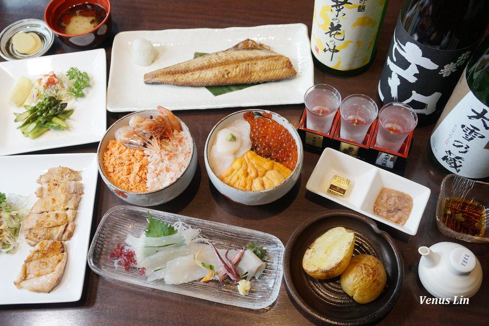函館美食|きくよ食堂海灣店,超人氣海鮮丼、炭火燒烤超厲害,近金森倉庫