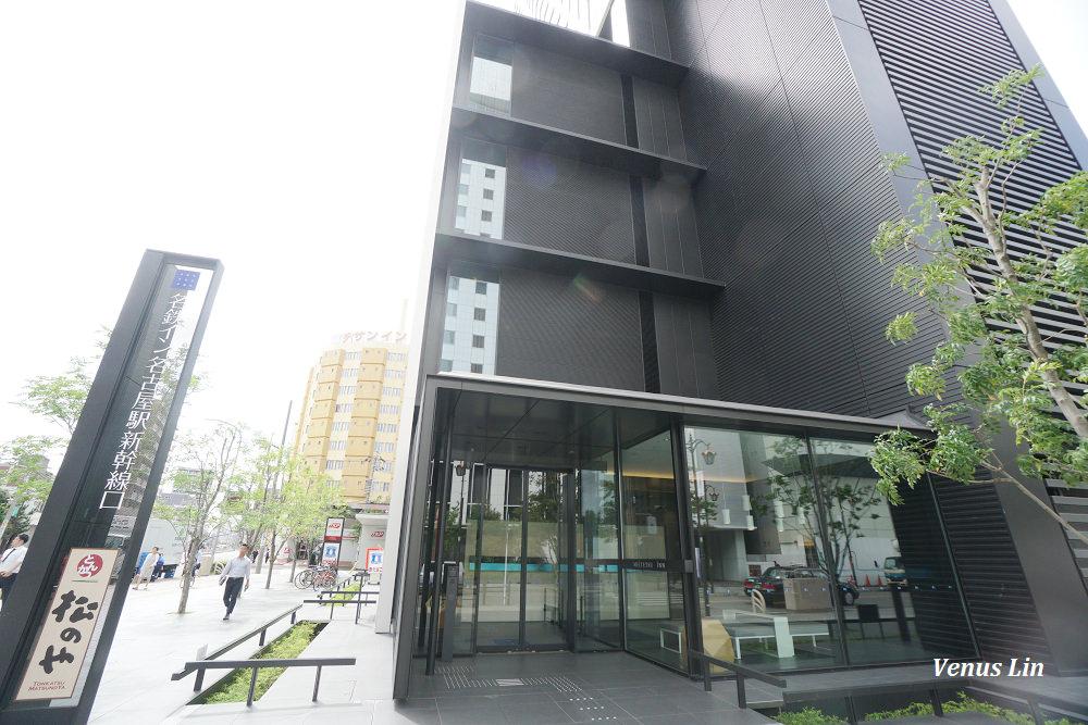 名古屋車站飯店,名鐵Inn名古屋站新幹線口,名古屋新飯店