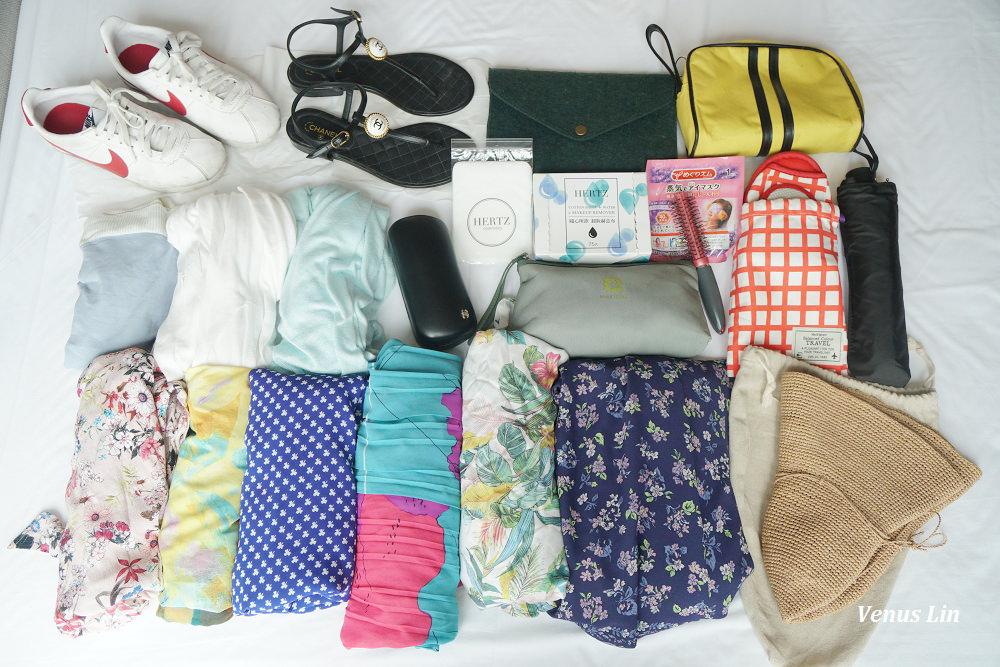 行李打包 日本夏季10天輕量行李小秘密!最威~赫茲布加水就能卸妝!