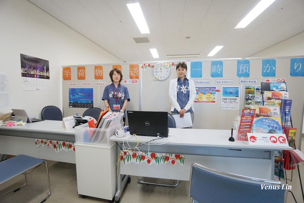 沖繩機場行李宅配服務,飯店宅配行李到沖繩機場