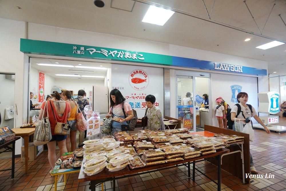 沖繩跳島,Naganu島,慶良間諸島最美無人島,沖繩秘境無人島,Naganu島一日遊