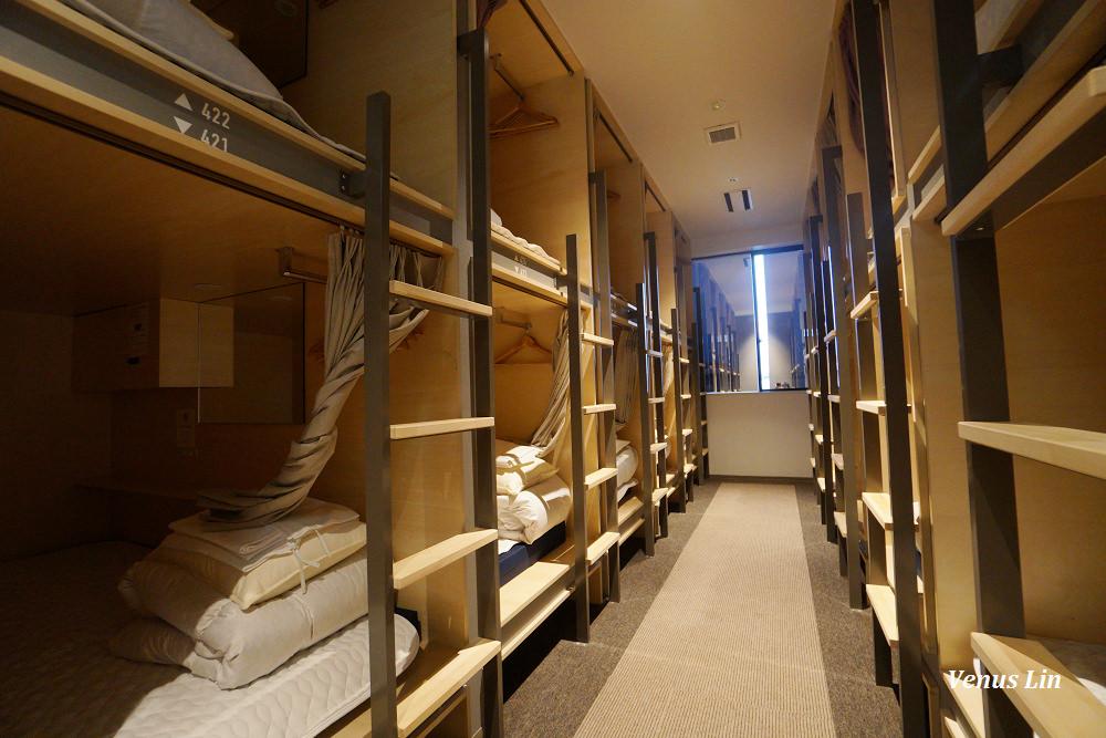 福岡平價住宿|Hostel Spica,女性專用青年旅館,免費大浴場
