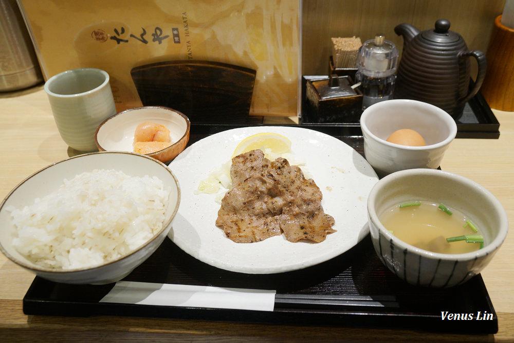 福岡車站早餐|たんやHAKATA,500日幣烤牛舌早餐還可以免費加飯