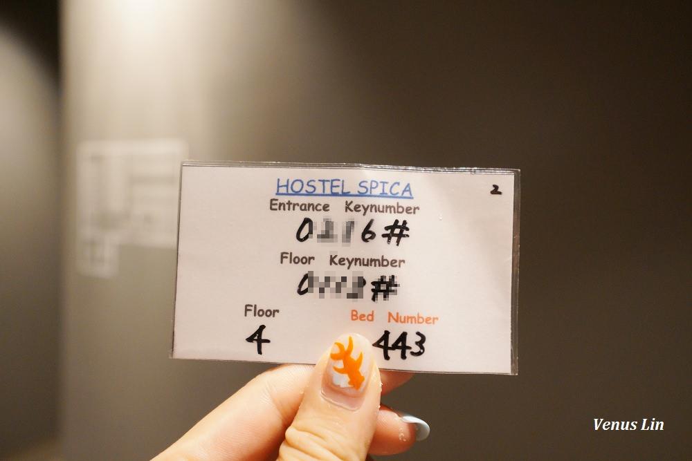 福岡車站青年旅館,福岡平價住宿,福岡車站膠囊旅館,Hostel Spica,女性專用青年旅館