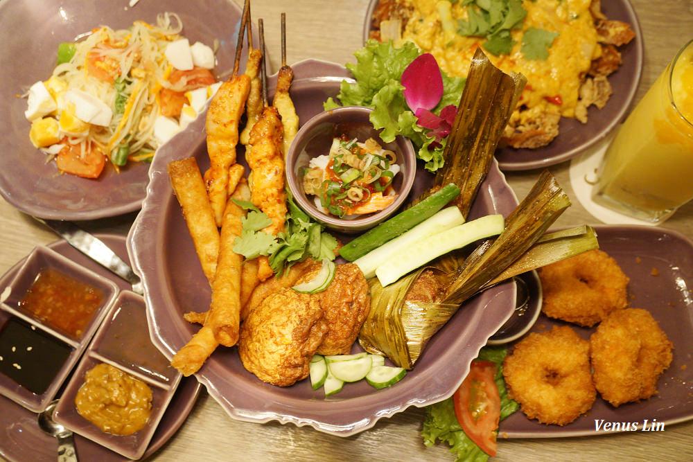 台北泰國菜|NARA Thai Cuisine,最佳泰國料理餐廳台灣一號店