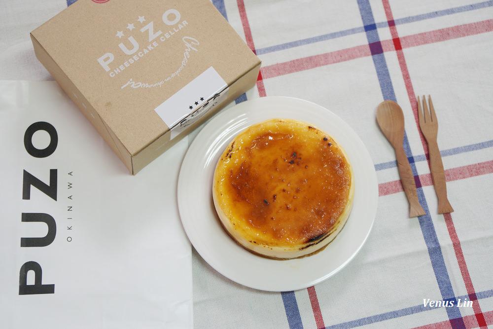 沖繩機場伴手禮|PUZO Cheese Cake Celler,沖繩發跡的起司蛋糕專門店
