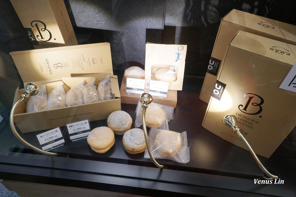 沖繩必買,沖繩機場必買,PUZO Cheese Cake Celler,PUZO,沖繩有名的起司蛋糕