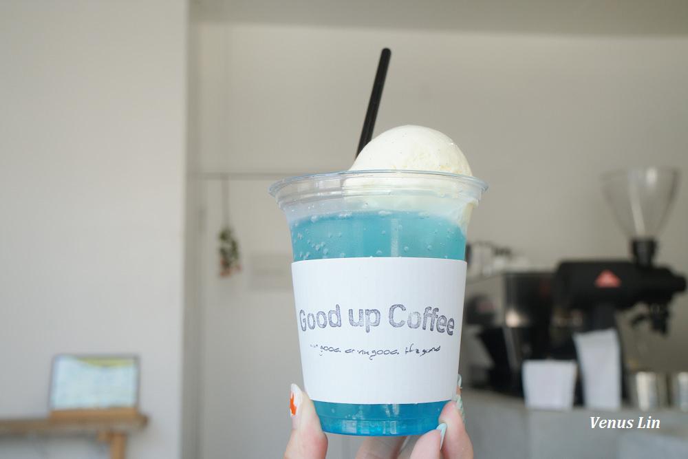福岡咖啡館,藥院站,白金茶房,Good up Coffee